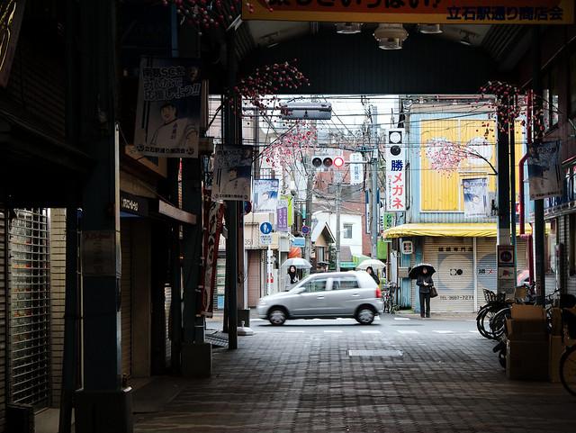 Tateishi Arcade