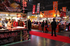 food stalls in the exhibition hall, Osaka Auto Mes…