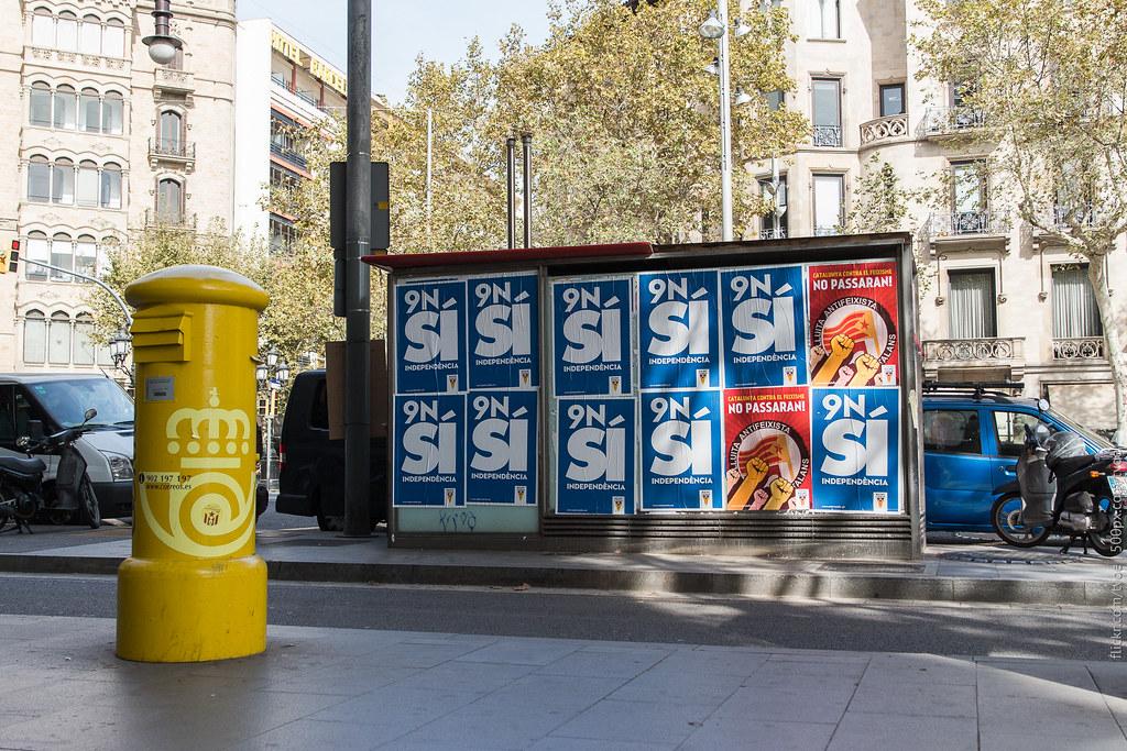 Афиши в поддержку независимости Каталонии