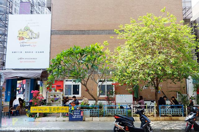 16635976266 0429d0ef6f z - 【墨爾本咖啡】在城市中擁有一抹綠意,提供味美價廉澳洲道地早午餐/咖啡/甜點