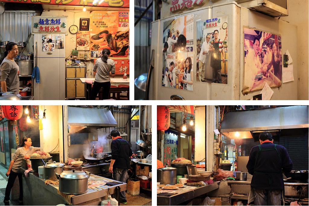 20150222-4台南-老牌鱔魚麵、棺材板 (3)