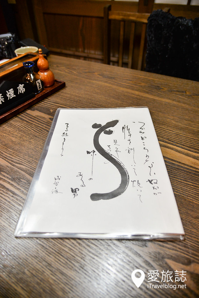 人吉鳗鱼饭 上村うなぎ屋 16