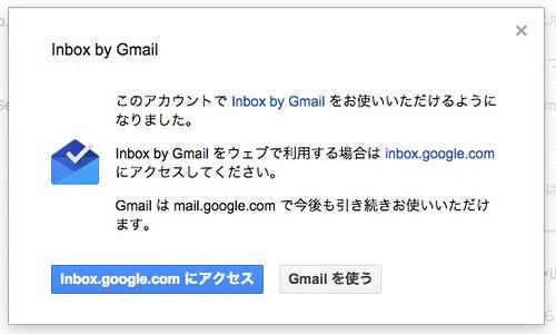 mac_ss_akiueo 0026-11-25 12.18.01