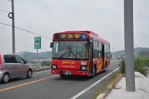 船木鉄道のバス