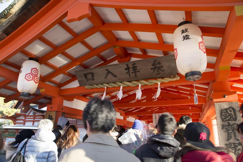 20150101宮島・厳島神社初詣_14