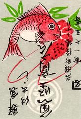 allumettes japon092