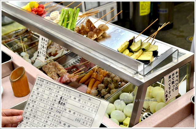 大阪美食動物園前站八重勝串炸003-DSC_3140
