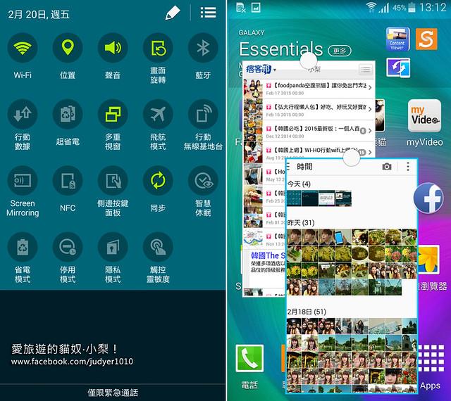 Screenshot_2015-02-20-13-10-21
