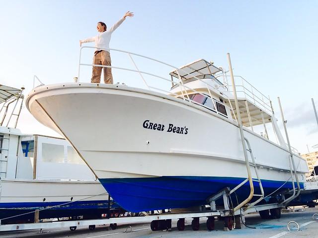 今年から船が新しくなります!その名も「Great Bear\