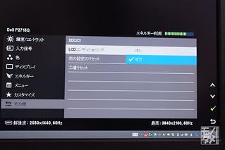 DSC05787.jpg