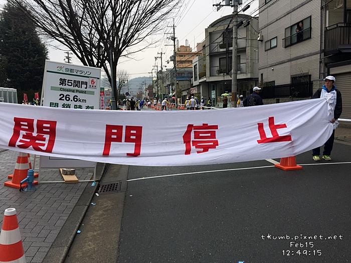2015-02-15 12.49.15.JPG