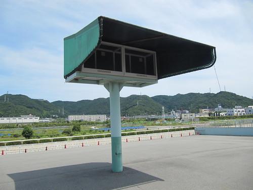 姫路競馬場のテレビ入れ