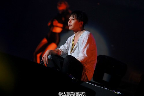 Big Bang - Made V.I.P Tour - Luoyang - 13jul2016 - dayimeishi - 172