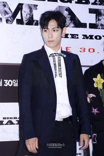 BIGBANG Premiere Seoul 2016-06-28 Press (66)
