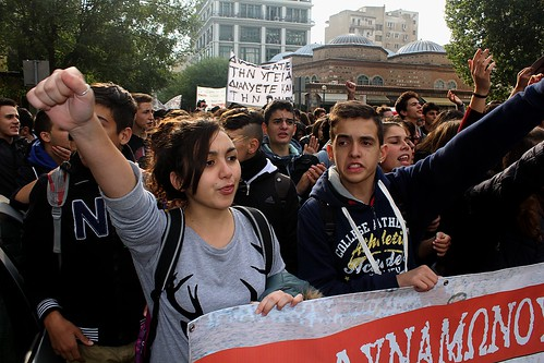 Greek high school students protest latest government changes to exam system