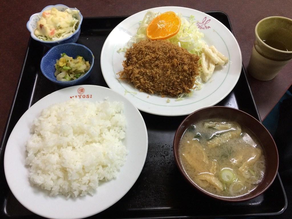 三好弥 メンチカツ定食