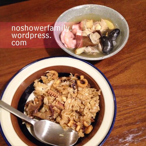 Glutinous-oil-rice