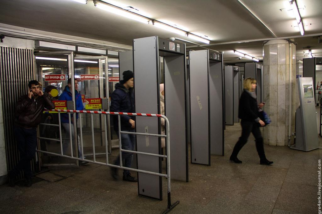 С января перестану пользоваться метро