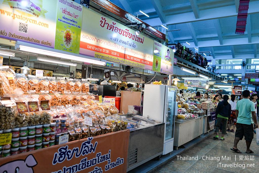 Ton Lam Yai Market 龙眼市场 03_mini