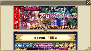 2015-01-06 11.12.01