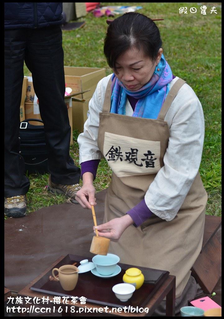 九族文化村-櫻花茶會DSC_4415