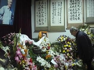 赵紫阳逝世十周年祭14