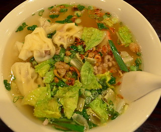 Egg Noodles with Wontons and Roast Pork