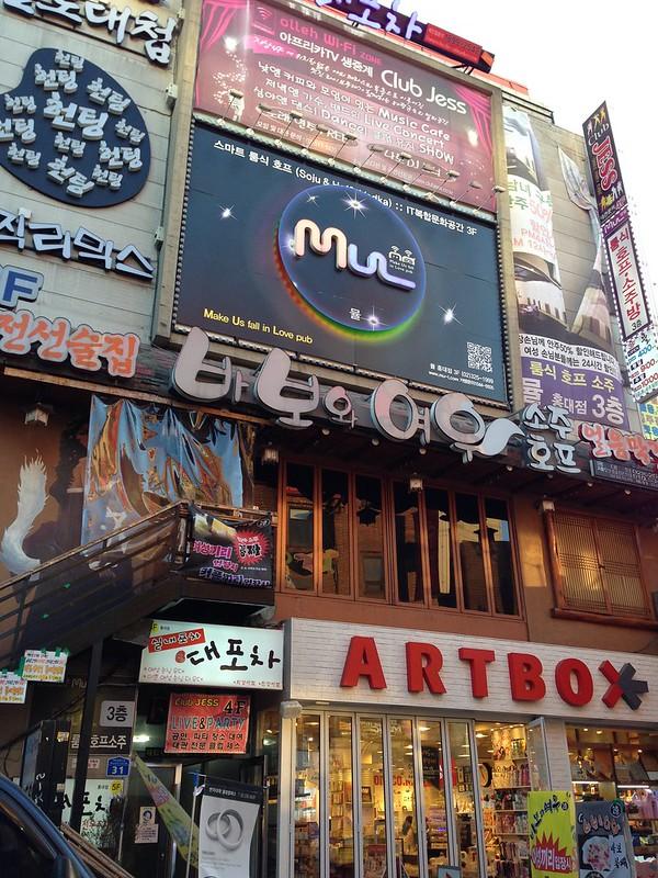 Artbox & Clubs.