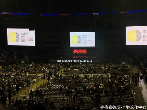 BIGBANG Fan Meeting Shanghai Event 1 2016-03-11 (197)