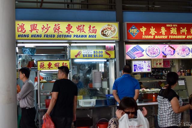 Hong Heng Fried Hokkien Mee