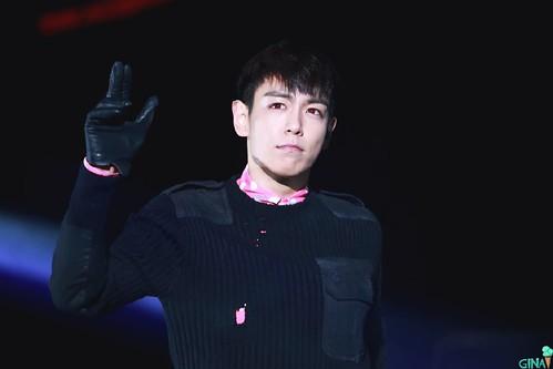 Changsha BIGBANG FM 2016-03-26 (4)