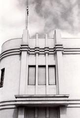 Voskhod Maywood Deco City Hall 2