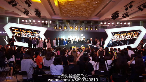 TOP Shanghai Press Con OUT OF CONTROL 2016-06-14 (85)
