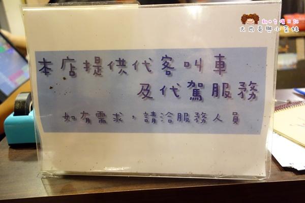竹北車庫鹽酥雞 (10).JPG