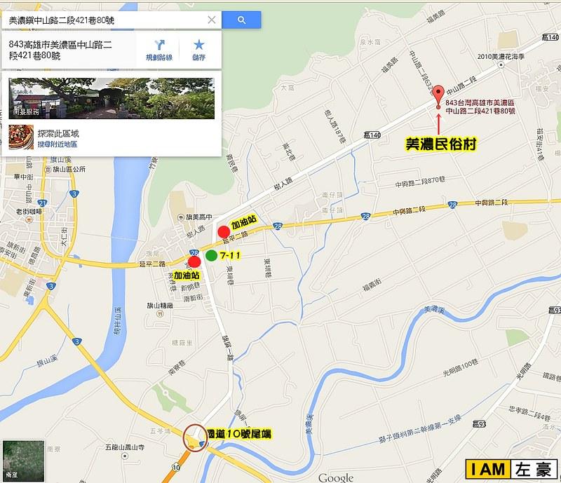 民俗村地址