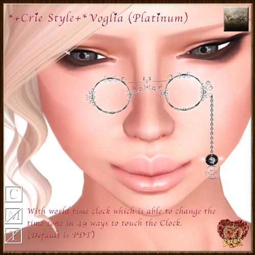 Voglia(Platinum)