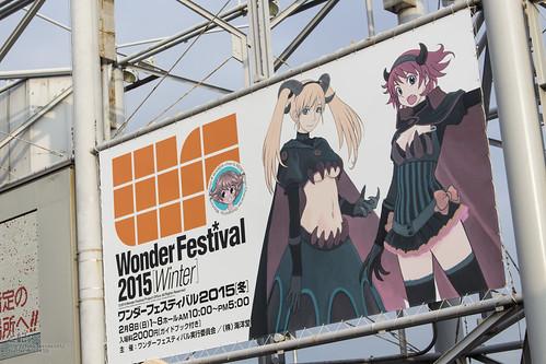 WF2015W_1-1