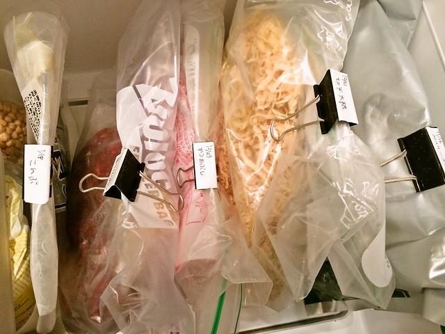冷凍庫・下段その2