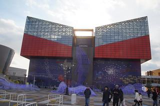 140 Osaka aquarium