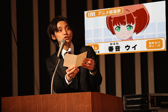 アニメ総選挙560
