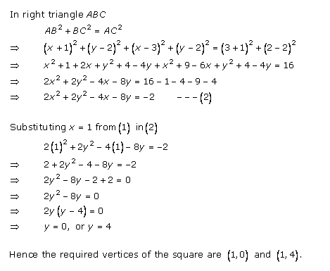 RD-Sharma-class 10-Solutions-Chapter-14-Coordinate Gometry-Ex-14.2-Q37 i