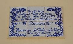 Photo of White plaque № 39076