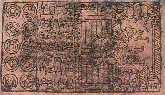 Jiaozi, the earliest paper money, China, Song Dynasty