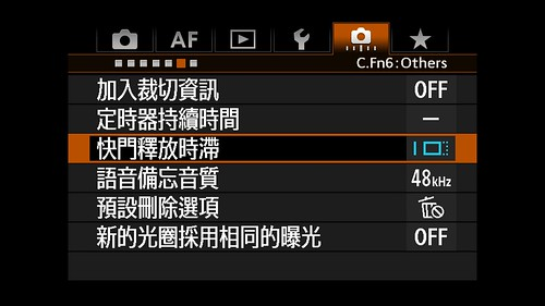 阿輝相機建議設定 – Canon EOS 1D X @3C 達人廖阿輝