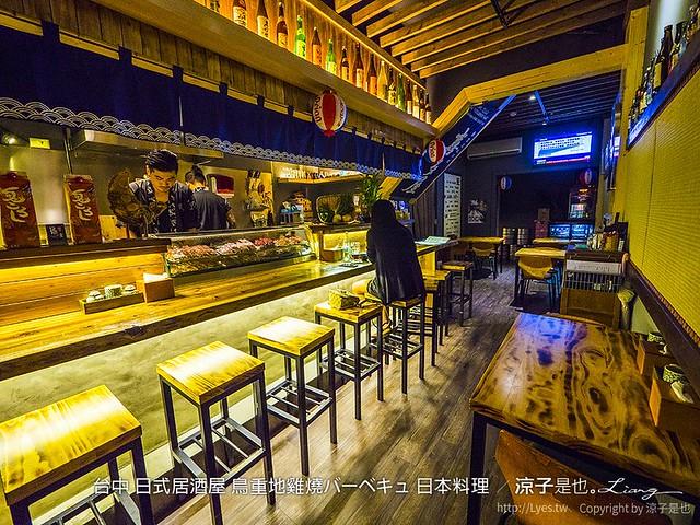 台中 日式居酒屋 鳥重地雞燒バーベキュ 日本料理 5
