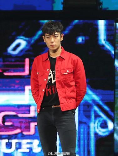 BIGBANG FM Beijing Day 2 2016-07-16 TOP (20)