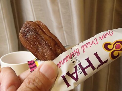 泰国航空 香蕉 甜点 - naniyuutorimannen - 您说什么!