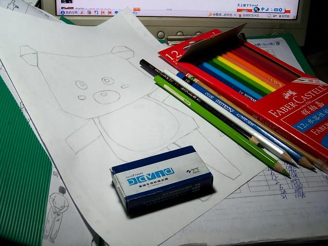 线稿/Sketch in Progress