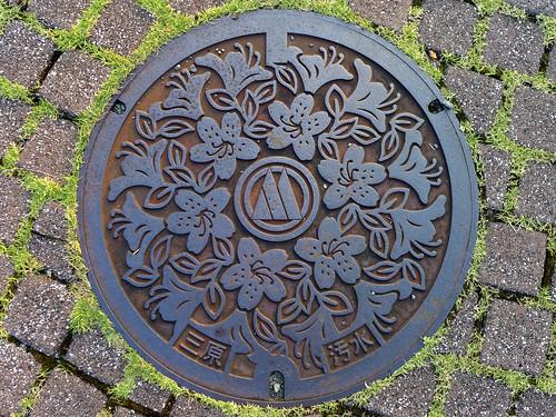 flower japan 日本 manhole 花 kochi mihara ツツジ マンホール 高知県 三原村 村章