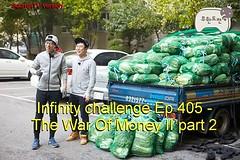 Infinity Challenge Ep.405